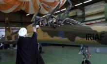 إيران: سقوط طائرة عسكرية شمال غربي البلاد