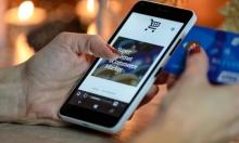 """تقرير لـ""""ماستركارد"""": مبيعات الإنترنت حققت أرقامًا قياسية هذا العام"""