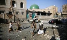 الأمم المتحدة: مقتل 17 مدنيا باليمن بغارة على سوق