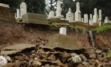 """لبنان: عاصفة """"لولو"""" تتسبب بانهيار مقبرة يهودية"""
