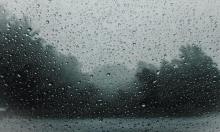 حالة الطقس: عاصف وماطر وشديد البرودة