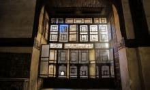 القاهرة: بيت زينب خاتون يحمل معه قصص 6 قرون