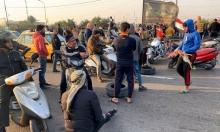 العراق: ردود فعل منقسمة حول تهديد صالح بالاستقالة