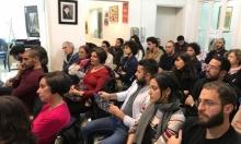 """ندوة حول """"سؤال الأخلاق والسياسة في الثورات العربية"""""""
