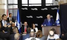نتنياهو سيتخلى عن مناصب وزير يتولاها قبل نهاية العام