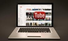 يوتيوب: تحديث يسهّل إزالة جزء من محتوى الفيديو