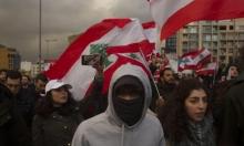 ترجيحات: الإعلان عن الحكومة اللبنانية بعد رأس السنة
