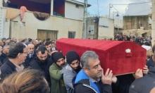 يركا: تشييع حاشد لضحية السيول عمري أبو جنب