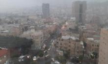 حالة الطقس: ماطر وبارد ورياح قوية