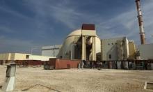 إيران: زلزال يضرب منطقة قريبة من منشأة بوشهر النووية