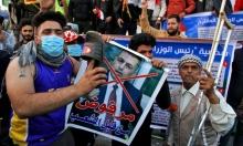 العراق: احتجاجات حاشدة وطبقة سياسية عاجزة