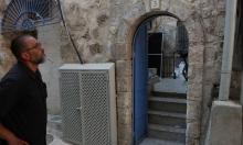 القدس: ماذا يعني أن تُهجّر من بيتك؟