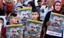 الأسير زهران يواصل إضرابه عن الطعام وتدهور حالته الصحية
