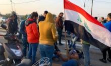 العراق: قتيلان في نينوى والاحتجاجات تعطل إنتاج النفط بالناصرية