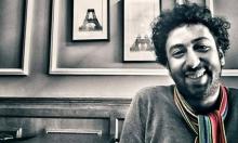 المغرب: مطالبات بالإفراج عن صحافي معتقل بسبب تغريدة