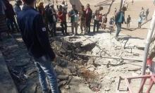 اليمن: مقتل 9 بينهم أطفال بهجوم بصاروخ بالستي