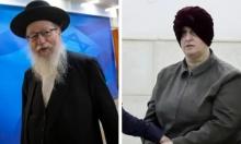نتنياهو يعين ليتسمان وزيرا للصحة