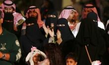 """توقيف سعوديين بتهمة """"خدش للحياء"""""""
