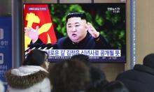 """البيت الأبيض: """"هدية الميلاد"""" الكوريّة قد تفتح الأبواب لغير المتوقع"""