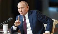 بوتين يشكر ترامب على تعاونه الأمني