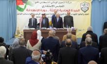 عباس: لا انتخابات دون القدس