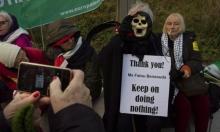 بنسودا: لم نوجه اتهامات ضد إسرائيليين أو فلسطينيين حتى الآن