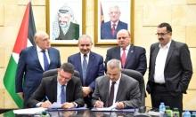 توقيع اتفاق ينهي أزمة ديون شركة كهرباء القدس