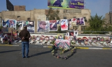 """""""مغلق باسم الشعب"""": متظاهرون يسدّون طرقا ودوائر حكومية جنوبي العراق"""