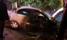 طرعان: شجار تخلله إطلاق نار وإضرام النار بمركبات