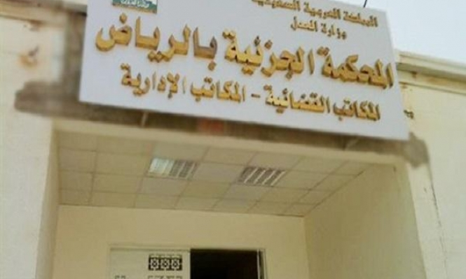 السعودية: الحكم بإعدام يمني هاجم ممثلين وأصابهم بجروح
