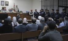 """الأردن: حبس 15 شخصا بتهمة الانتماء لـ""""خلية إرهابية"""""""