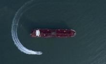الحرس الثوري الإيراني يحتجز ناقلة نفط في مياه الخليج