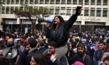 محتجون لبنانيون يتحدّون البنوك وينتزعون أموالهم