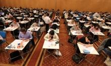 48% فقط نجحوا في امتحان نقابة المحامين