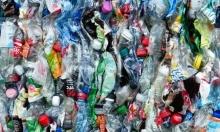 دراسة: يتناول الإنسان مواد بلاستيكية بحجم بطاقة ائتمان أسبوعيا