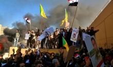 ترامب يهدد إيران: قادت هجوما على السفارة الأميركية في بغداد