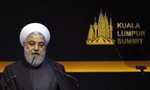 روحاني: العقوبات الأميركية كلفتنا 200 مليار دولار