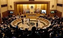 """الجامعة العربيّة: """"التسوية السياسية هي الحل الوحيد  في ليبيا"""""""