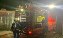 البعنة: حريق في منزل مأهول