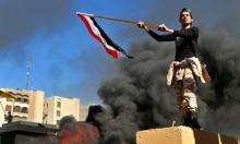واشنطن تعلن إرسال قوات إضافية لتعزيز أمن سفارتها ببغداد