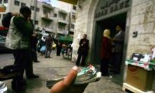 دعوى إسرائيلية تطالب البنك العربي بـ20 مليار شيكل