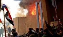 متظاهرون عراقيون يتبرأون من اقتحام السفارة الأميركية