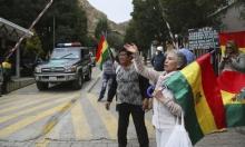 إسبانيا تعلن اعتزامها طرد 3 دبلوماسيين من الحكومة الانقلابية البوليفية