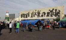بغداد: متظاهرون يحاولون اقتحام السفارة الأميركية وإخلاء السفير منها