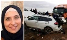 مصرع أم وابنتها من القدس بحادث طرق