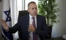 إردان يدعو الاتحاد الأوروبي وقف تمويل مؤسسات المجتمع المدني الفلسطينية
