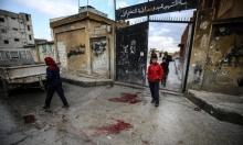 بالقنابل العنقوديّة: مقتل 9 في قصف للنظام على مدرسة بشمال سوريّة