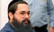 المحكمة الإسرائيلية: ليس مؤكدا أن السفاح عامي بوبر نفذ عملا إرهابيا