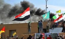 انسحاب جميع المحتجين من أمام السفارة الأميركية ببغداد