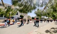 جامعة بيرزيت: مطالب نقابة الطلاب غريبة والحل فتح الأبواب